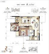 华侨城天际湾1室2厅1卫57平方米户型图