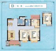 奥园誉湖湾3室2厅1卫89平方米户型图