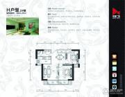 中港广场2室2厅1卫84平方米户型图