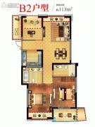 浙能・蓝园3室2厅2卫113平方米户型图