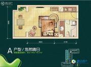 夏都海岸1室1厅1卫37--42平方米户型图