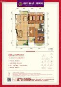 雨母新城二期・紫荆园4室2厅2卫142平方米户型图