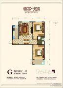 德富悦城2室2厅1卫89平方米户型图