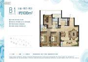 轨道绿城杨柳郡3室2厅2卫106平方米户型图