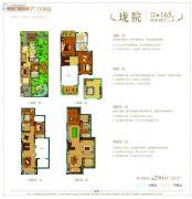 德杰国际城4室2厅3卫165平方米户型图