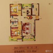 基正盛世新天3室2厅2卫113平方米户型图