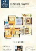 魅力首座3室2厅1卫99平方米户型图