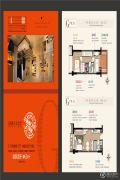 龙湖北城天街1室1厅1卫50平方米户型图