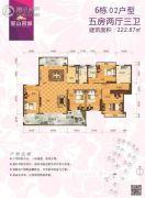 金山名城5室2厅3卫222平方米户型图