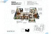 水润坊5室2厅3卫260平方米户型图
