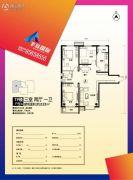 建华城市广场3室2厅1卫122平方米户型图