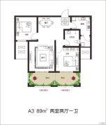 建业壹号城邦2室2厅1卫89平方米户型图