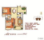 上海滩水岸国际花园2室2厅1卫96平方米户型图