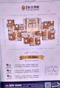 邵阳恒大华府4室2厅2卫126--141平方米户型图