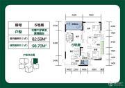 庆业九寨印象3室2厅1卫82平方米户型图