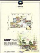 万方阳光雅苑3室2厅2卫0平方米户型图