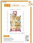 鑫苑芙蓉鑫家3室2厅1卫95平方米户型图