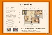 上东华府2室2厅1卫0平方米户型图