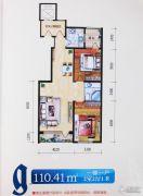 格林逸水苑三期2室2厅1卫110平方米户型图