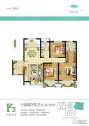 新榕金城湾3室2厅2卫141平方米户型图