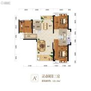 金桥庭院3室2厅2卫123平方米户型图