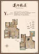 运河龙庭4室3厅3卫204平方米户型图