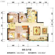 恒大御都会4室2厅2卫133平方米户型图
