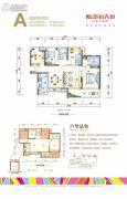 灿邦新天地4室2厅2卫0平方米户型图