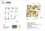 融冠・亲城5室2厅2卫136平方米户型图