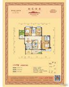 桃花源里3室2厅2卫105--126平方米户型图
