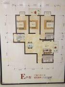 新景园3室2厅2卫115平方米户型图
