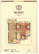 丽日・君颐家园3室2厅2卫94平方米户型图