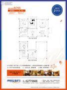 碧桂园东海岸2室2厅1卫108平方米户型图