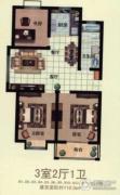 天和豪庭3室3厅2卫123--126平方米户型图