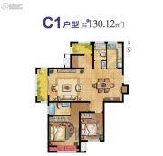 复地公园城邦・拜伦湾3室2厅2卫130平方米户型图