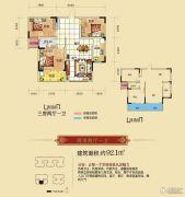 雅云尚城2室2厅1卫93平方米户型图