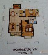 燕兴华城2室2厅1卫101平方米户型图