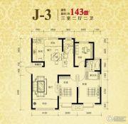 恒盛豪庭3室2厅2卫143平方米户型图