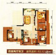 顺通城市之光4室2厅2卫132平方米户型图