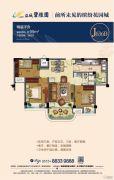 盐城碧桂园3室2厅0卫99平方米户型图