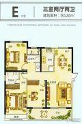 莱茵国际3室2厅2卫120平方米户型图