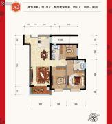 金科・阳光里3室2厅2卫114平方米户型图