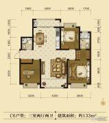 联邦御景江山3室2厅2卫133平方米户型图