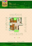 华晨・栗雨香堤2室2厅2卫119平方米户型图