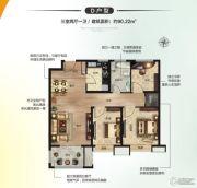 嘉洲文庭3室2厅1卫90平方米户型图