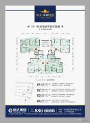 岳阳恒大・南湖半岛3室2厅2卫0平方米户型图