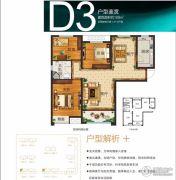 谦祥万和城3室2厅1卫109平方米户型图