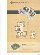 奥园康城3室2厅2卫139平方米户型图