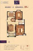 帝景豪苑2室2厅1卫89平方米户型图