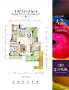 富兴鹏城3室2厅2卫137平方米户型图